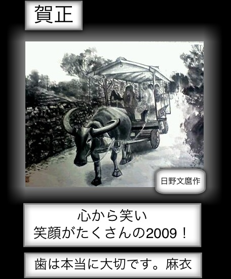 20090106-IMG_0015.jpg